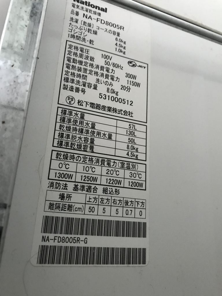 f:id:kisiritooru:20181204155513j:plain