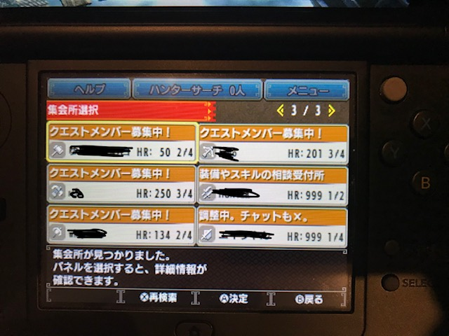 f:id:kisiritooru:20190124152517j:plain