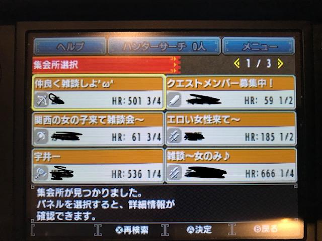 f:id:kisiritooru:20190124152522j:plain