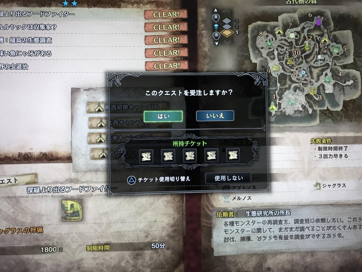 f:id:kisiritooru:20190522102459j:plain
