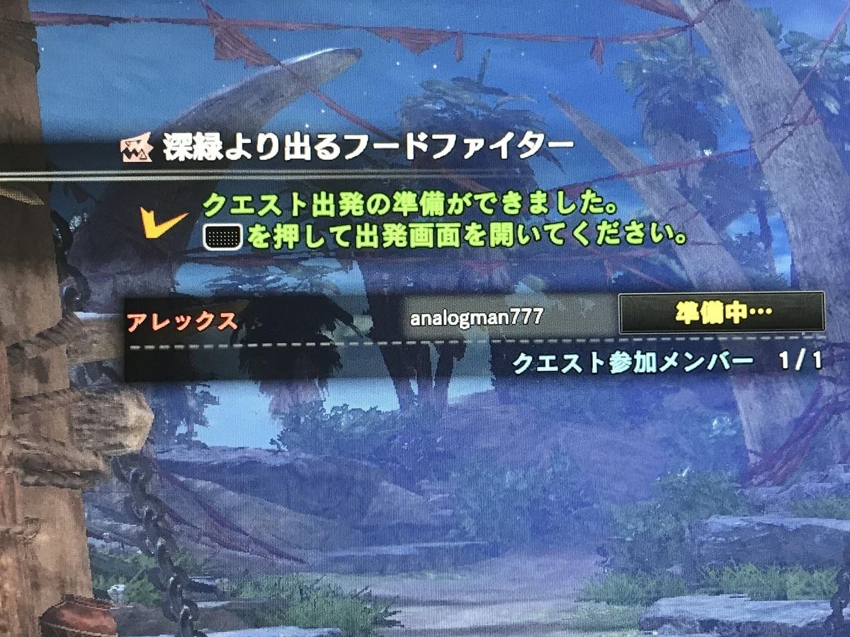 f:id:kisiritooru:20190522102544j:plain
