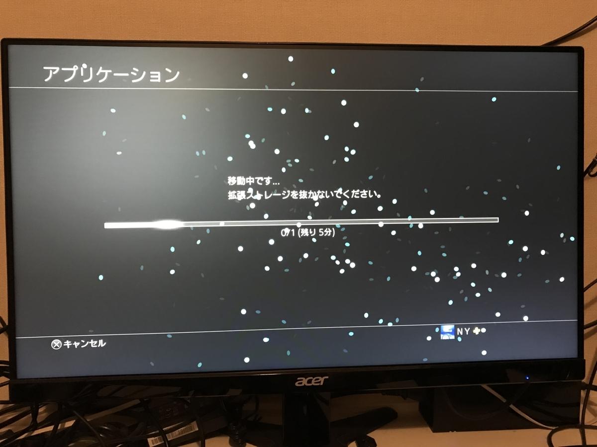 f:id:kisiritooru:20190522103006j:plain