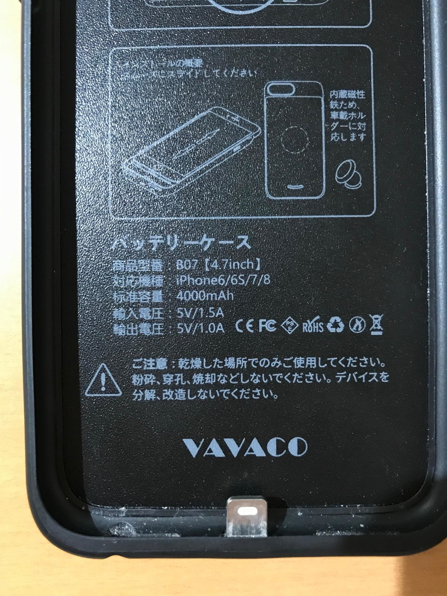 4,000mAhのバッテリーのはず