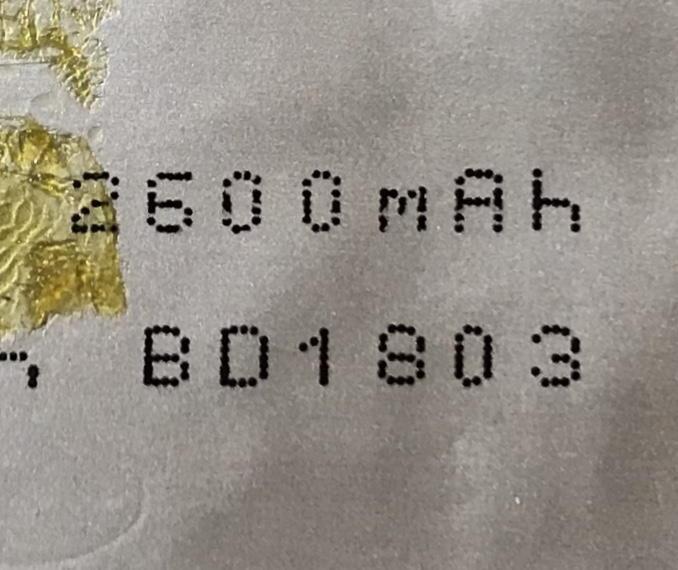 2,600mAhの詐欺バッテリー