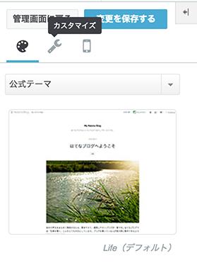 f:id:kisokoji:20161220185627p:plain