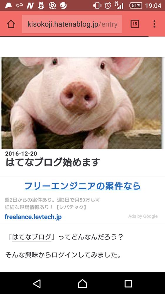 f:id:kisokoji:20161220195007p:plain