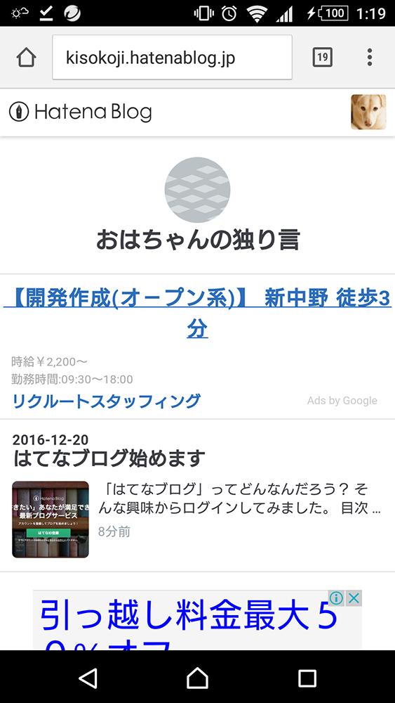 f:id:kisokoji:20161220201527p:plain