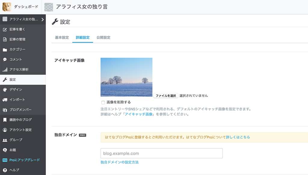 f:id:kisokoji:20161223111438p:plain