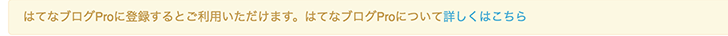 f:id:kisokoji:20161223111736p:plain