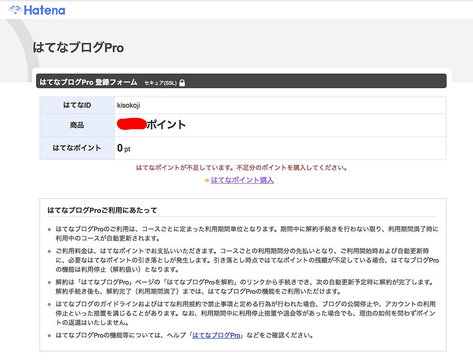 f:id:kisokoji:20161223111946p:plain