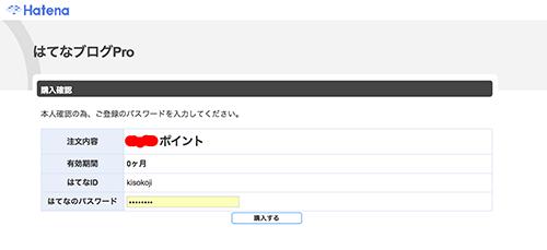 f:id:kisokoji:20161224175555p:plain