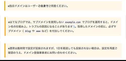 f:id:kisokoji:20161224180350p:plain