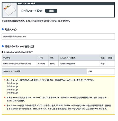 f:id:kisokoji:20161224184358p:plain