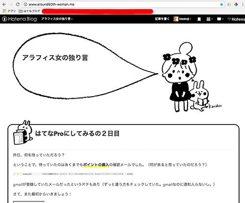 f:id:kisokoji:20161225123745p:plain