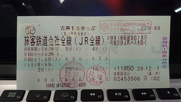 f:id:kisokoji:20161227134614j:plain