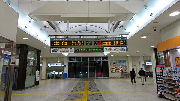 f:id:kisokoji:20161230190521j:plain