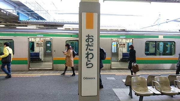 f:id:kisokoji:20161230192106j:plain