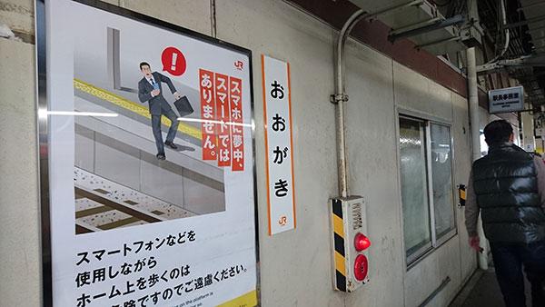 f:id:kisokoji:20161230193101j:plain