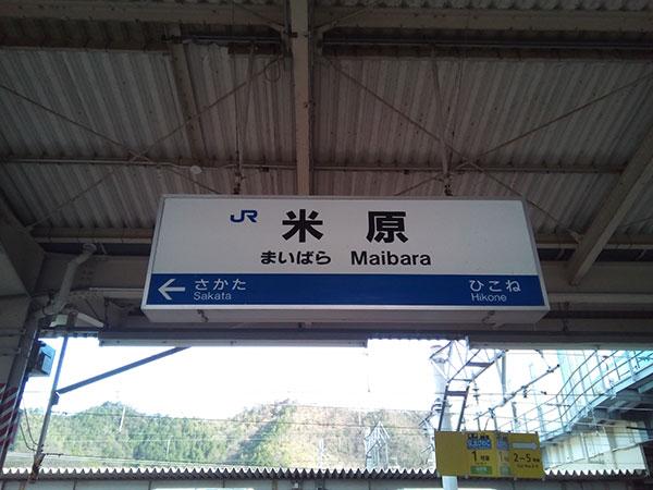 f:id:kisokoji:20161230193313j:plain