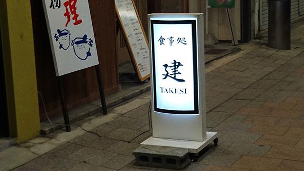 f:id:kisokoji:20161230201533j:plain