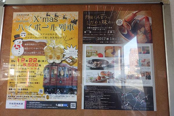 f:id:kisokoji:20161231164007j:plain