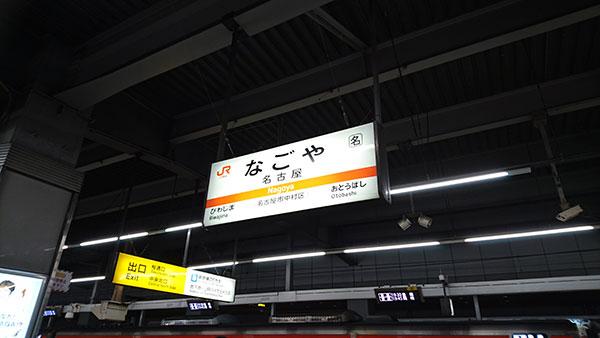 f:id:kisokoji:20170101220306j:plain
