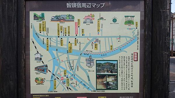 f:id:kisokoji:20170102193724j:plain