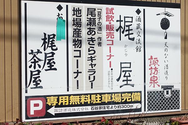 f:id:kisokoji:20170102195357j:plain