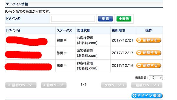 f:id:kisokoji:20170107222844p:plain