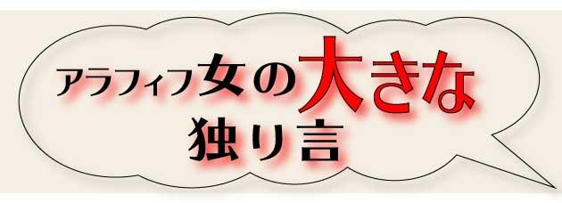 f:id:kisokoji:20170112221439j:plain