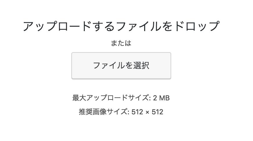 f:id:kisokoji:20170113190443p:plain:w400