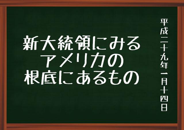 f:id:kisokoji:20170114173957j:plain