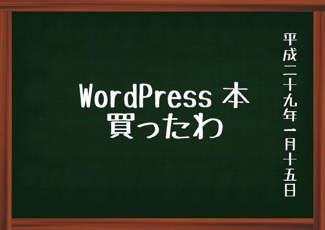 f:id:kisokoji:20170115075443j:plain