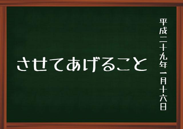f:id:kisokoji:20170116074439j:plain