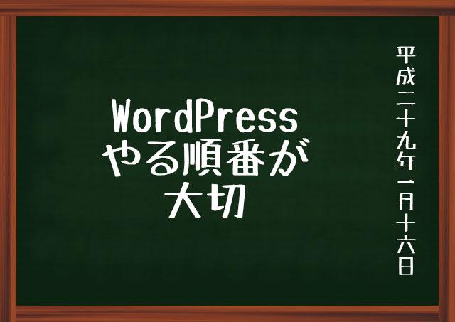 f:id:kisokoji:20170116212818j:plain