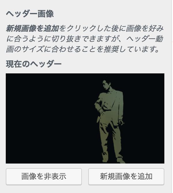 f:id:kisokoji:20170116214439p:plain:w300