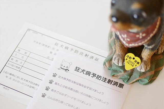 f:id:kisokoji:20170117074505j:plain