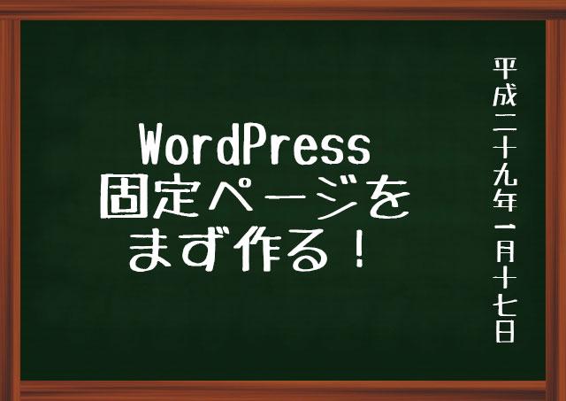 f:id:kisokoji:20170117184132j:plain