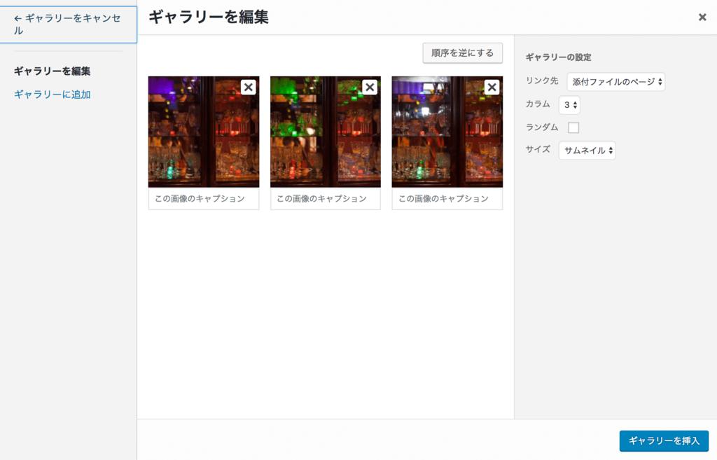 f:id:kisokoji:20170117185721p:plain:w400