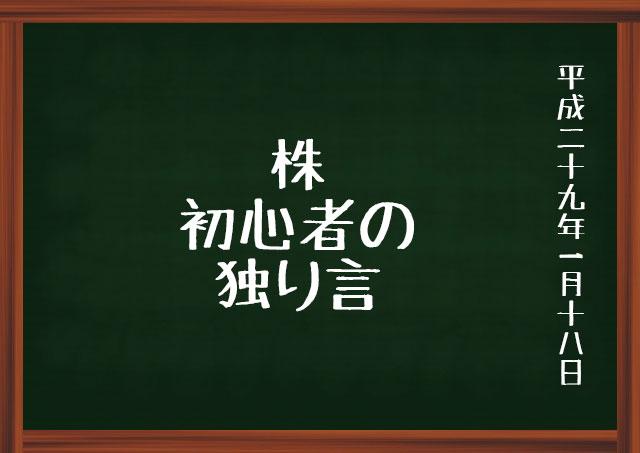 f:id:kisokoji:20170118182727j:plain
