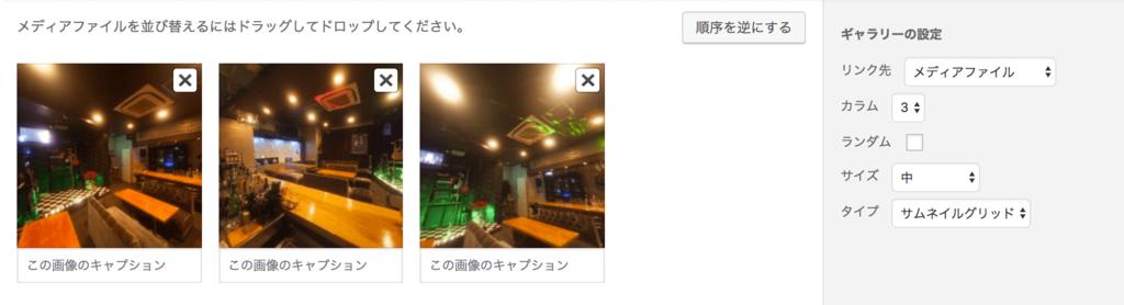 f:id:kisokoji:20170119184431p:plain:w400