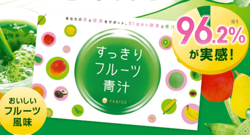 f:id:kisokoji:20170121132026p:plain