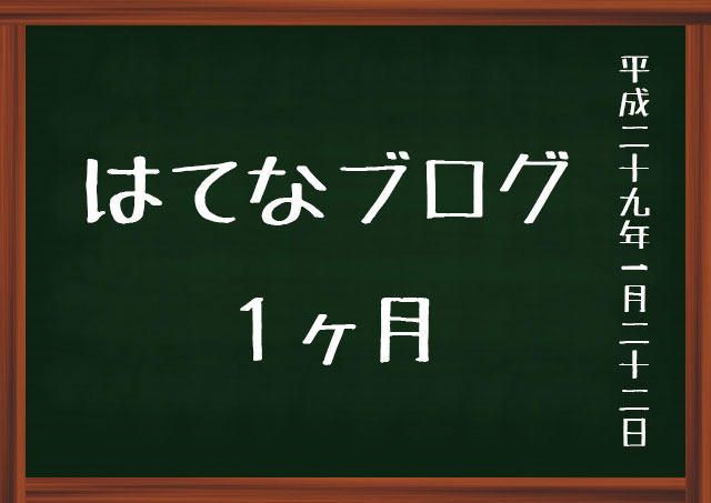 f:id:kisokoji:20170122141011j:plain