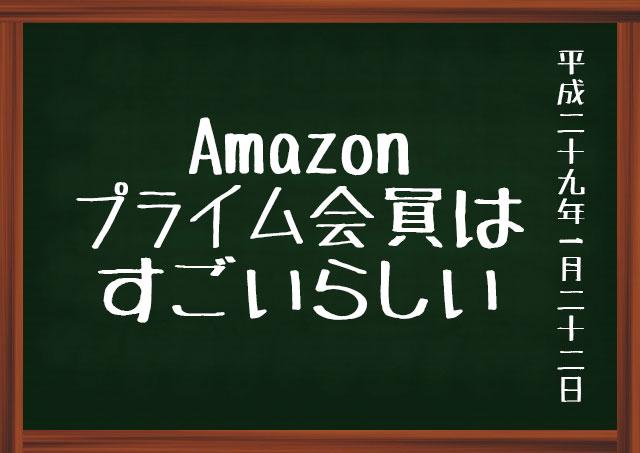 f:id:kisokoji:20170122200631j:plain