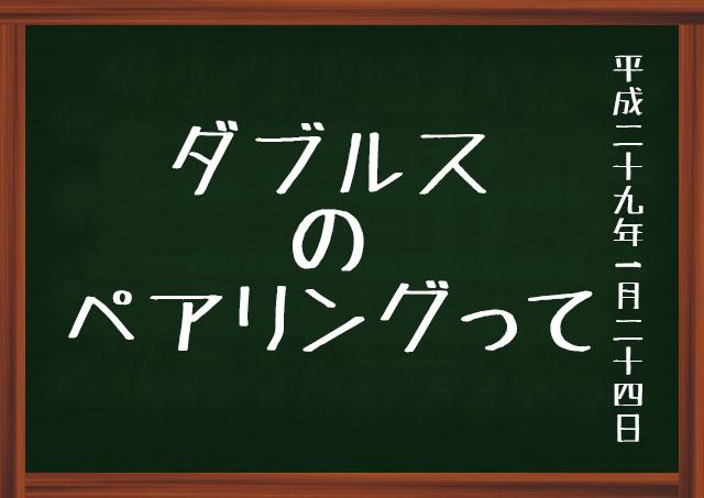 f:id:kisokoji:20170124195913j:plain