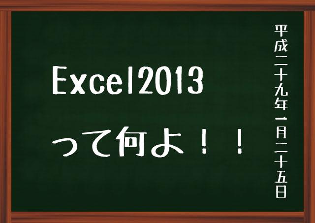 f:id:kisokoji:20170125185048j:plain