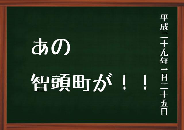f:id:kisokoji:20170125205928j:plain