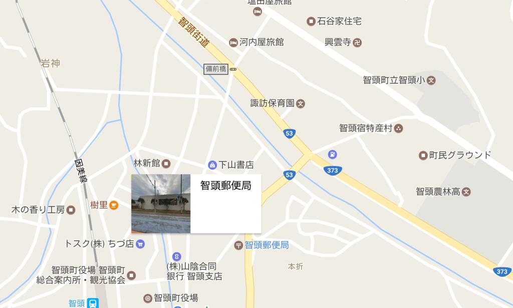 f:id:kisokoji:20170125212136p:plain