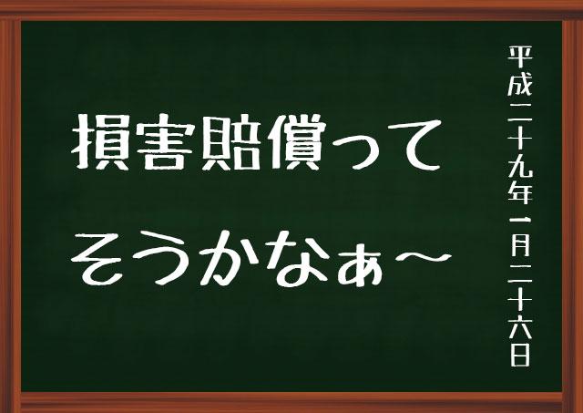 f:id:kisokoji:20170126183341j:plain