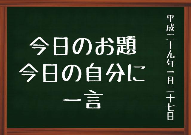 f:id:kisokoji:20170127131215j:plain